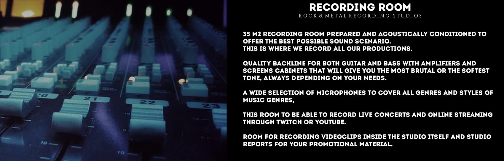 recording-room
